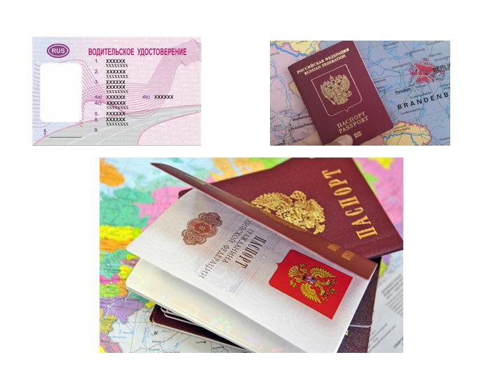Веб девушка модель регистрация без паспорта с моей девушкой флиртуют на работе