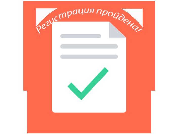 как зарегистрироваться на вебкаме